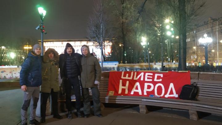 На Пушкинской площади в Москве задержали экоактивиста с баннером «Шиес. Народ»