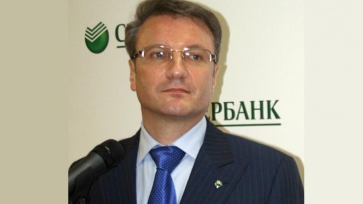Президент Сбербанка, юморист и олимпийский чемпион: узнаём о знаменитых выпускниках омских вузов