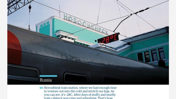 «После дней в вонючих вагонах»: британский рокер рассказал о поездке в Новосибирск