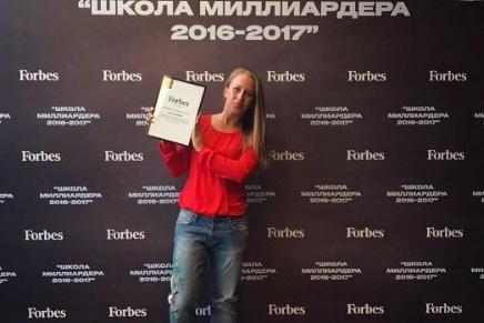 Олеся Ушакова на награждении в Москве