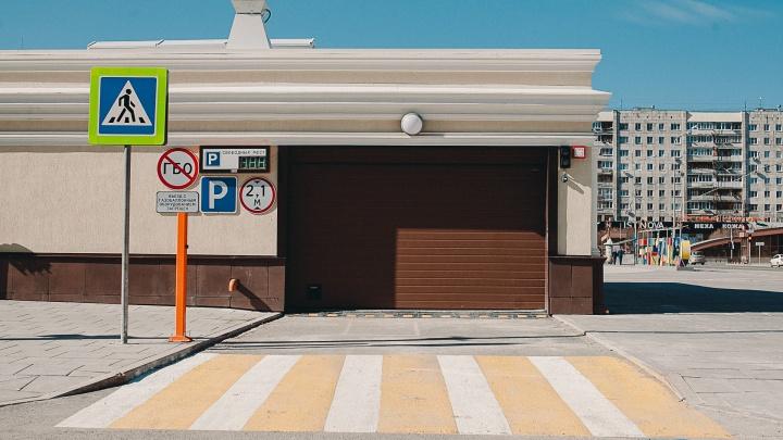 Что не так с этими 10 дорожными указателями и светофорами? Тест-игра для самых внимательных тюменцев
