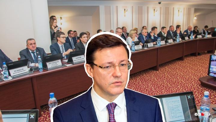 Депутаты предложили Азарову поднять тарифы ЖКХ в Самаре на 6,8%