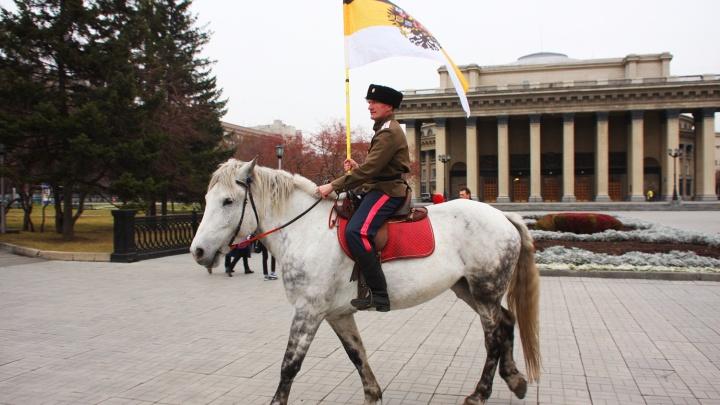 Новосибирских казаков отправили охранять границу