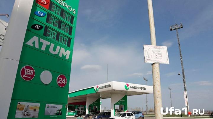 В Башкирии «Роснефть» отсудила 136 миллиардов рублей у АФК «Система»
