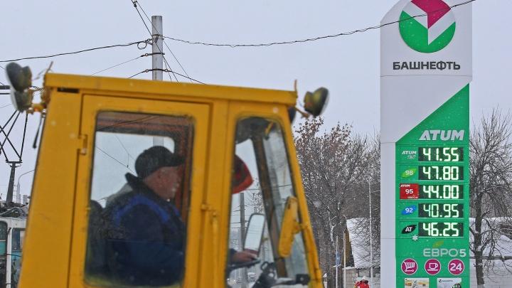 «Роснефть» получила от «Башнефти» 200 млрд рублей. Что это означает?