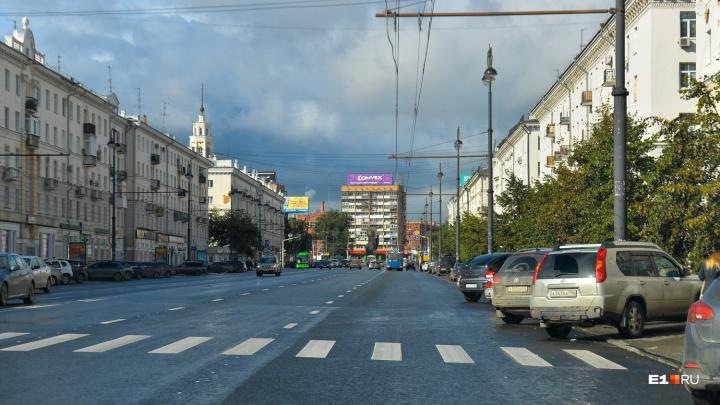 В ГИБДД Екатеринбурга выяснили, в какие дни чаще всего сбивают пешеходов