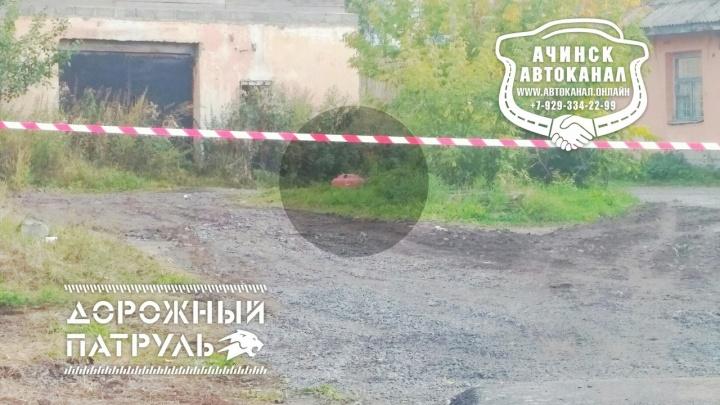 Возле ачинского вокзала нашли боевой снаряд времен ВОВ