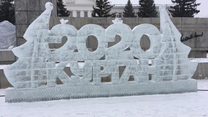 Новые дороги, детсады и скверы: Андрей Потапов рассказал, как изменится Курган в 2020 году
