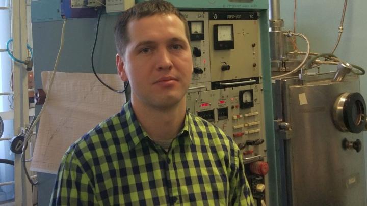 Молодой учёный из Новосибирска получил премию от Путина