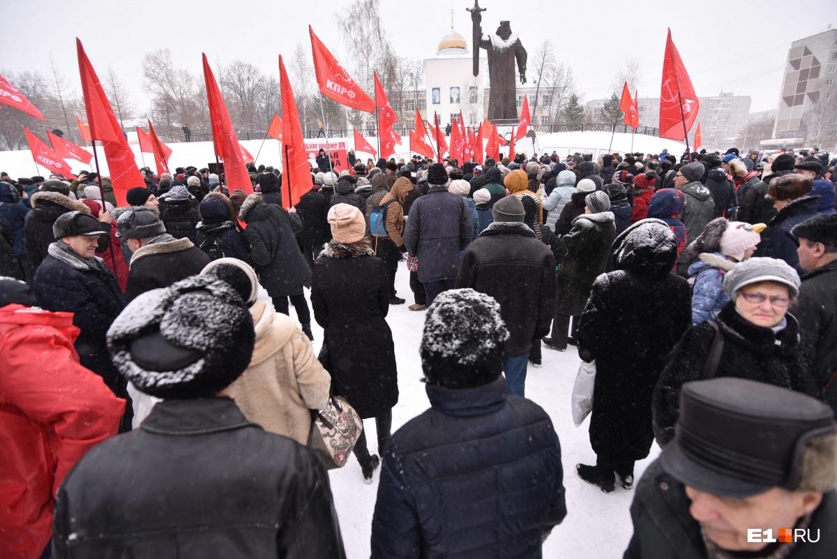 На митинг против реформы пришли человек 600–700