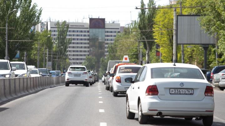 Законодательное собрание Ростовской области потратит на служебные автомобили 17 миллионов рублей