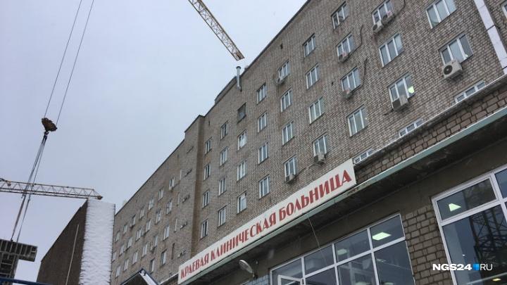 Новый корпус краевой больницы не успевают построить к Универсиаде. Где будут лечить спортсменов?
