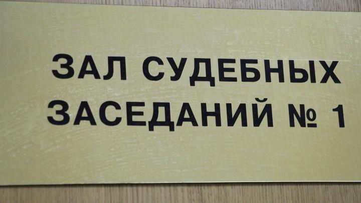 Мошенничество, вымогательство, грабеж: в Северодвинске осудят банду черных риелторов
