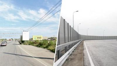 В Челябинске начали устанавливать шумозащитные экраны