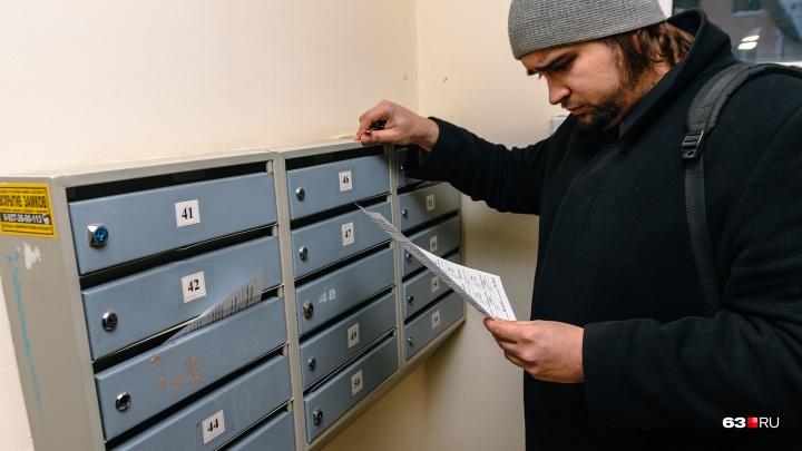 Не жил дома — не плати! В Самарской области предложили делать перерасчет платежей за вывоз мусора