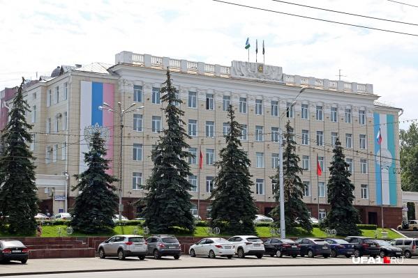 Пока Толкачев только призывает депутатов «скинуться», чиновники из администрации Уфы уже приняли решение перечислить деньги в фонд