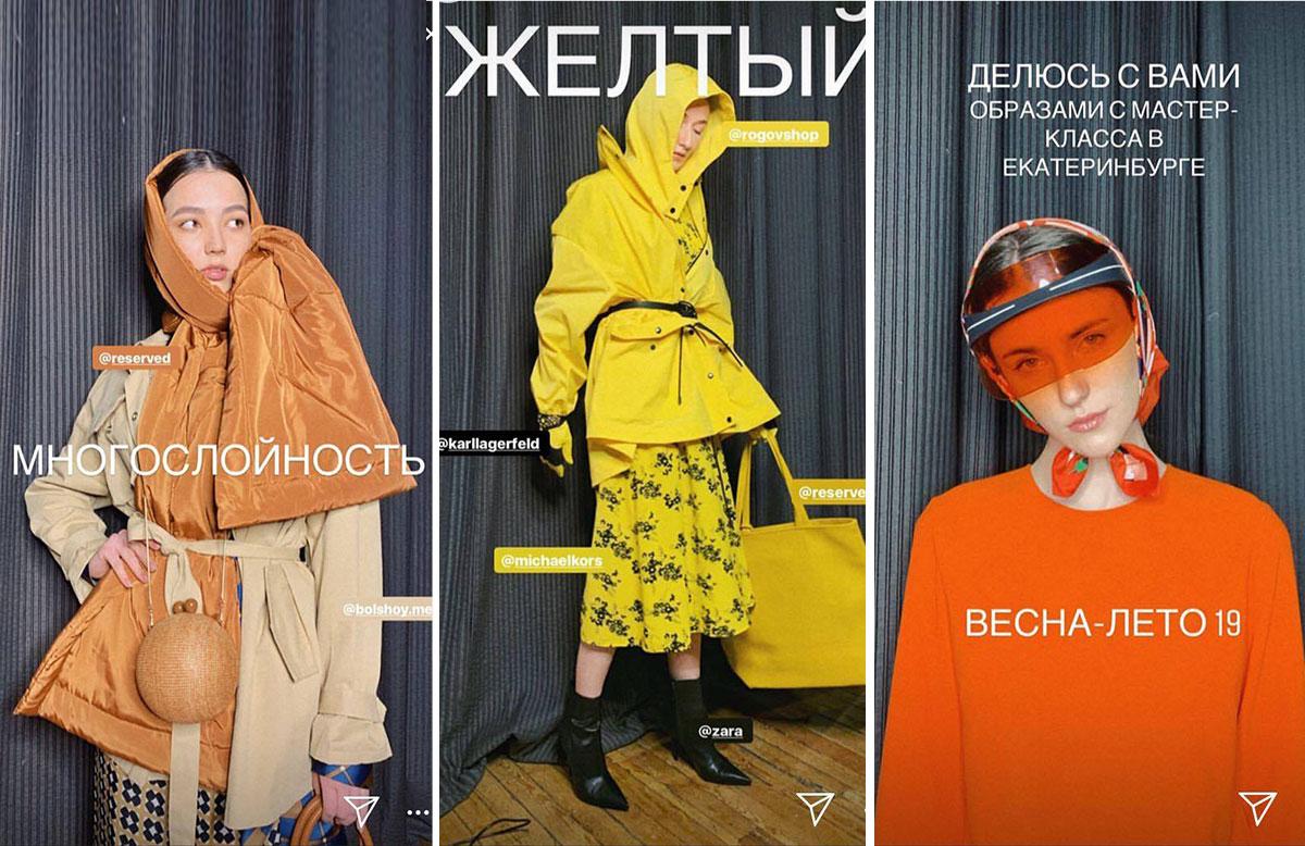 Это образы, которые Александр Рогов составил на мастер-классе