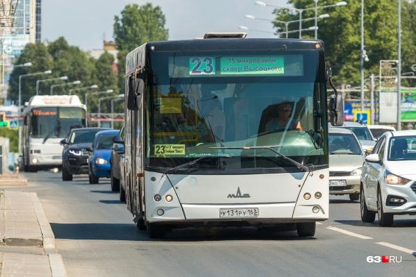 В мэрии заверяют, что судебный процесс не скажется на автобусных перевозках