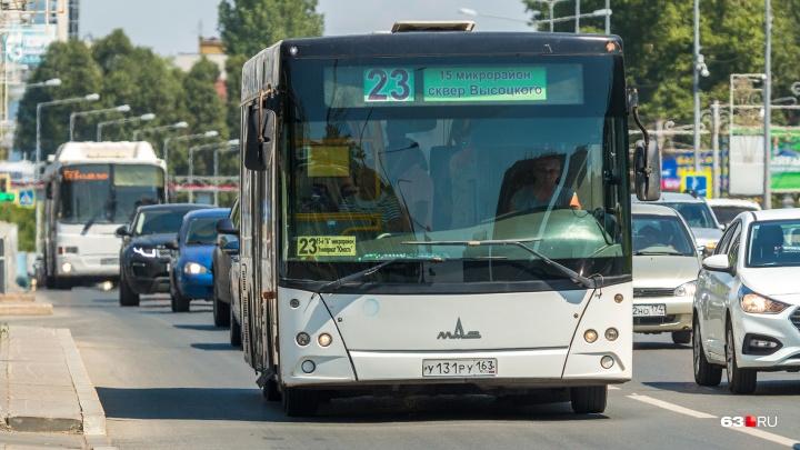 В Самаре требуют заново выбрать перевозчика на автобусные маршруты
