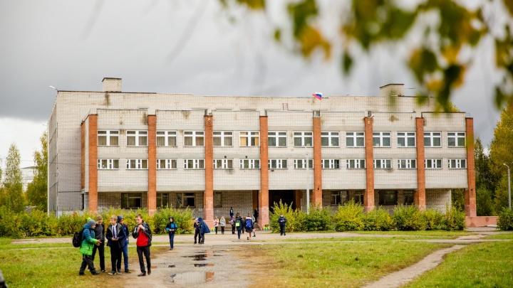 Появилось полное расписание школьных каникул в 2019–2020 учебном году
