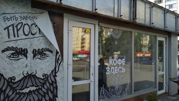 На Белинского — Декабристов снесли хипстерскую мини-кофейню