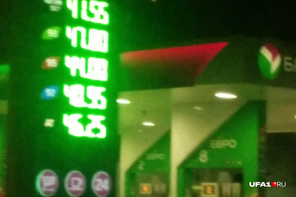 Цена на самый дорогой бензин АИ-98 выросла на 80 копеек