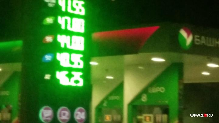 «Башнефть» подняла цены на бензин
