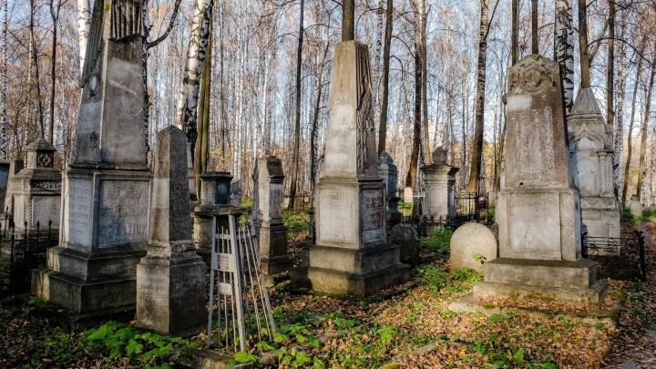 Дом могил-небоскрёбов. Чем интересен еврейский сектор на Егошихе и кто там похоронен?