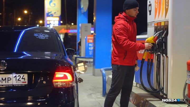 Впервые в этом году в Красноярске подорожал бензин