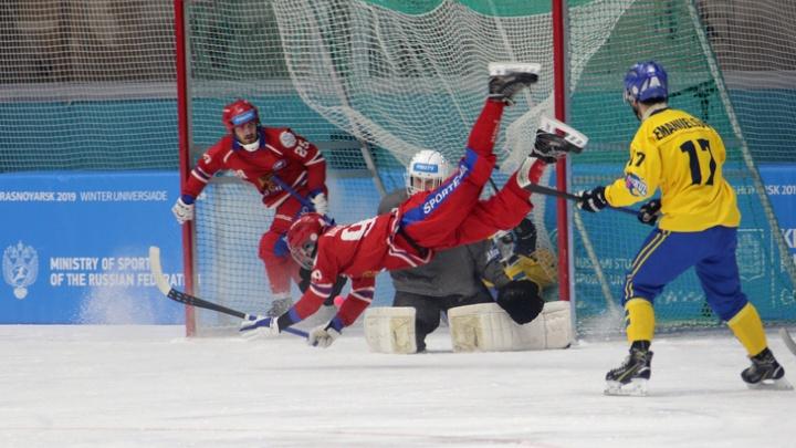 Россия разгромила Швецию в финале Универсиады по хоккею с мячом
