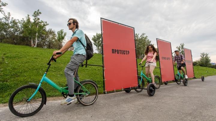 «Протест? Стрит-арт? Велосипед»: волгоградские стартаперы решили зарабатывать, крутя педали