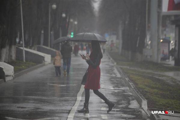 Дождь может испортить планы жителей Башкирии на хорошие выходные