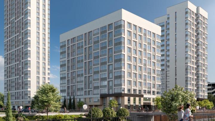С прицелом на будущее: екатеринбуржцы стали покупать квартиры, которые вырастут в цене