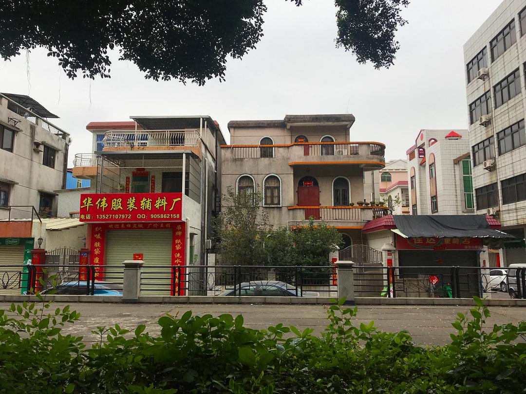 Старая часть города Чжуншань
