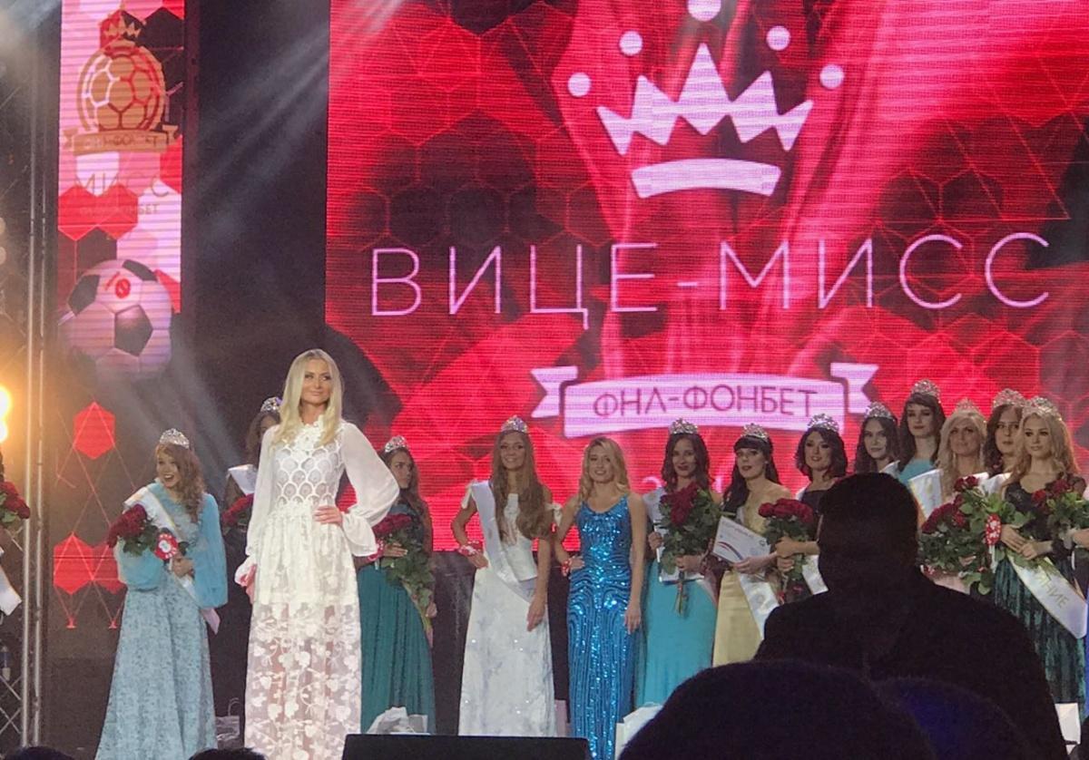 Красавица изКрасноярска стала вице-мисс наконкурсе футбольных болельщиц РФ