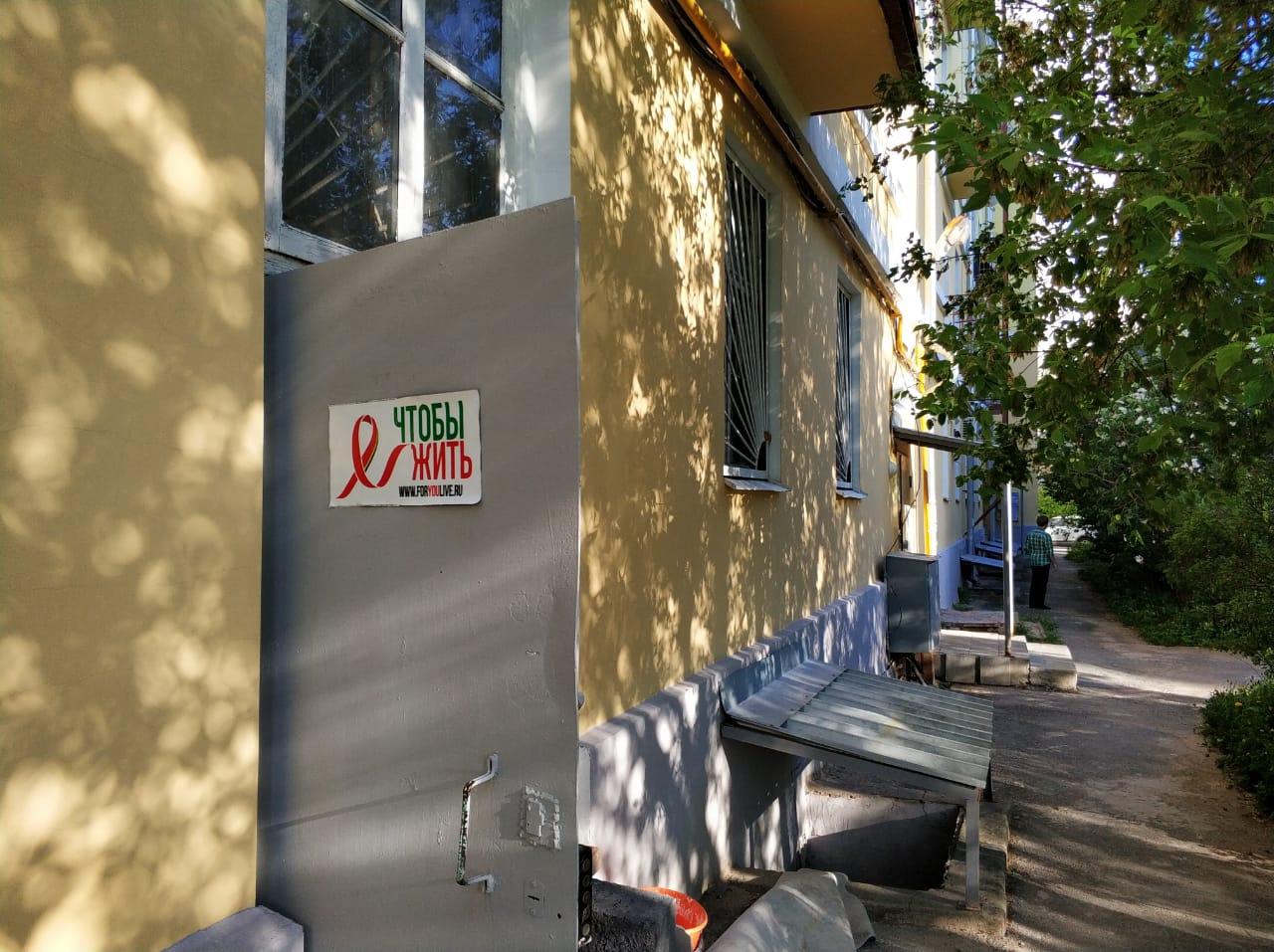 Центр находится на Лермонтова, 17, вход со двора