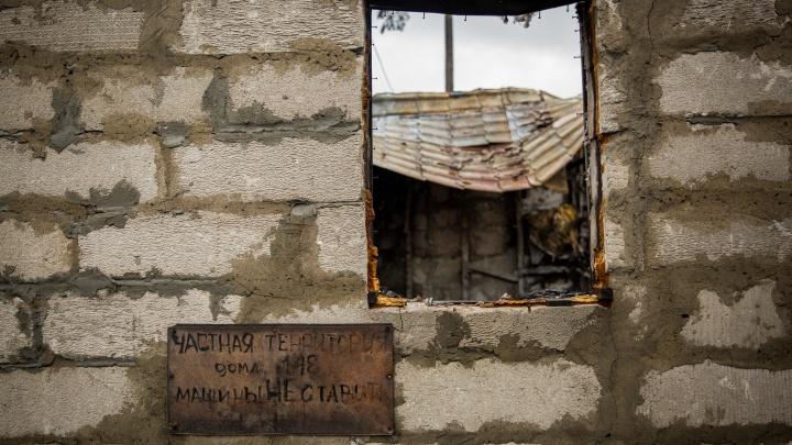 «Мы до сих пор не можем отойти от шока»: кто поможет сгоревшему центру помощи погорельцам