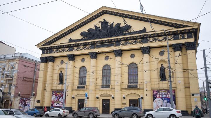 Общежитие ростовского цирка переквалифицируют в отель экономкласса