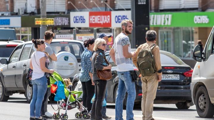 На приём иностранцев власти Ростова потратят 4,3 миллиона рублей
