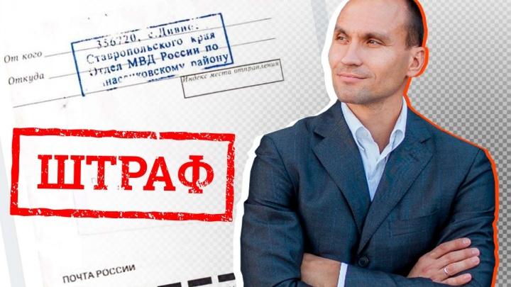 Расплата за чужую ошибку: уральского менеджера оштрафовали на Ставрополье как автомеханика