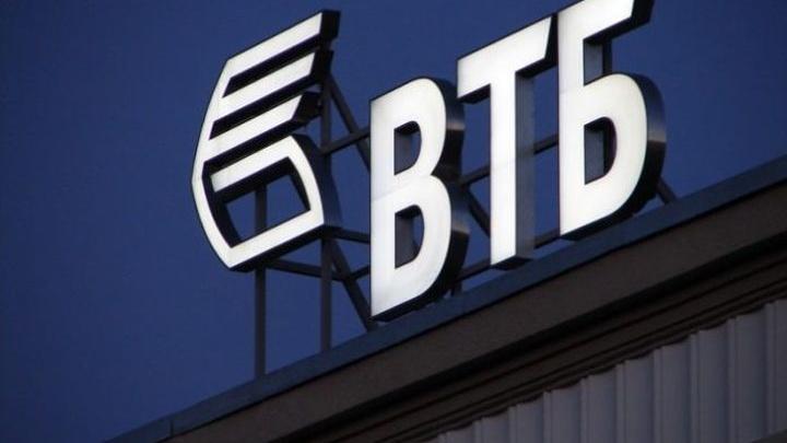 ВТБ в ЮФО увеличил ресурсный портфель до 222 миллиардов рублей