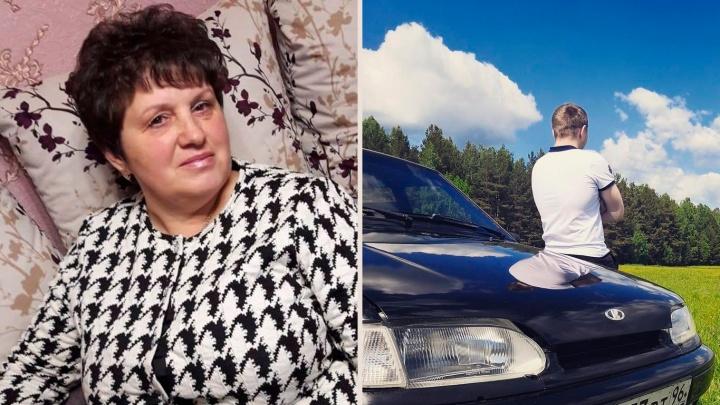 «Резиновое» дело: на Урале полиция 1,5 года расследует ДТП, в котором парень насмерть сбил женщину