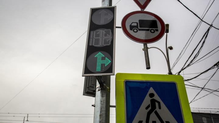 Всё погасло: на площади Ленина отключились светофоры
