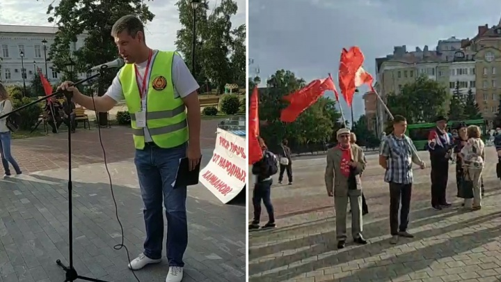 «Мусорный протест не закончился»: в Тюмени горожане вышли на митинг против тарифов на ТКО