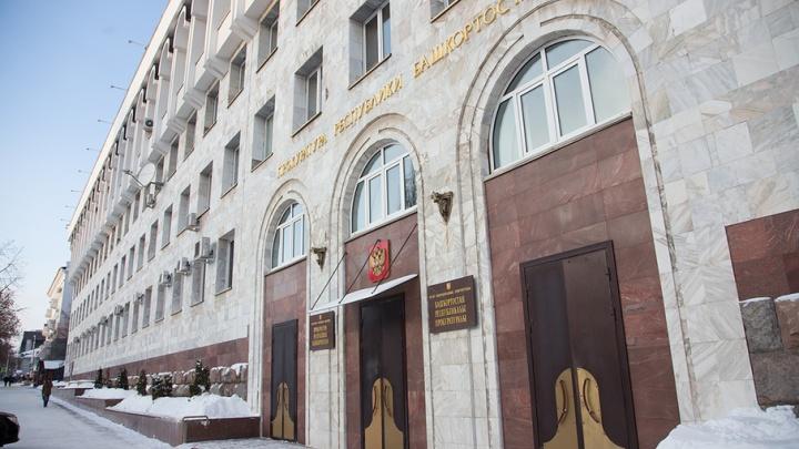 В Башкирии закрыли опасную заправку