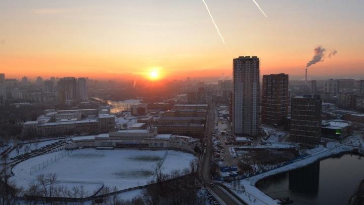 Где наш снег?! Вторая половина недели в Екатеринбурге будет холодной и без осадков