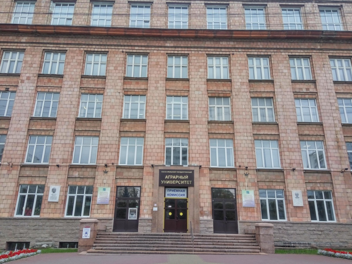 Южно-Уральский аграрный университет получил право выдавать дипломы гособразца