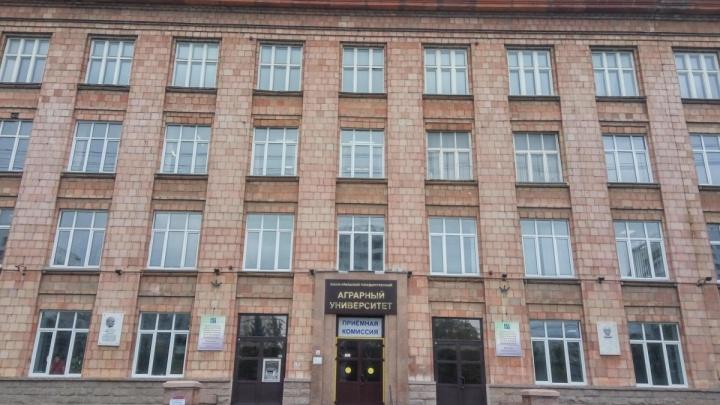 Южно-Уральский аграрный университет возобновил аккредитацию по основным направлениям подготовки