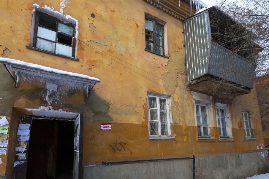 Реновацию челябинских старых домов считают неактуальной