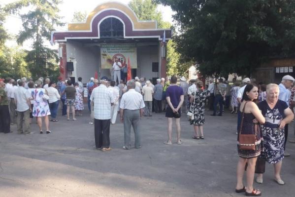 В главном парке города собрались 45 человек
